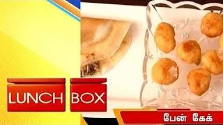 LunchBox – How To Make Sweet Badusha & Pan Cake? | Peppers TV