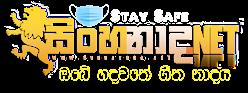 Sinhanada.net - Free Download | Mp3 Songs | Music Videos