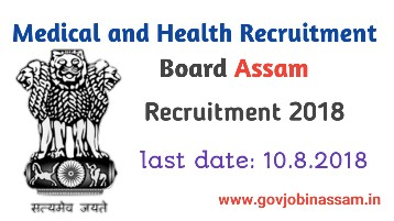Medical & Health Recruitment Board, Assam Recruitment 2018,govjobinassam