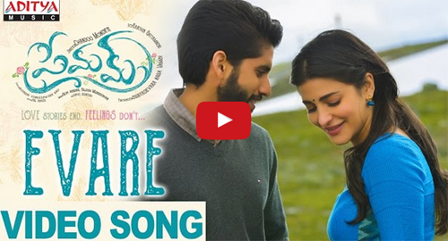 Evare Video Song From Premam Movie