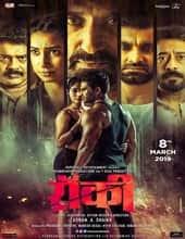 Rocky (2019) HDTVRip Hindi Full Movie Watch Online Free