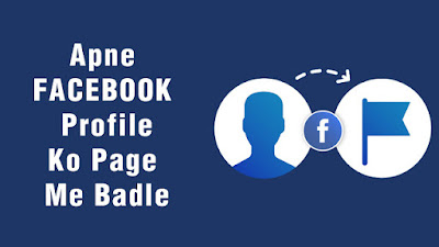 how-to-convert-facebook-profile-to-facebook-page