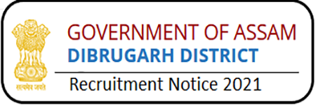 District Fishery Dev.Officer Dibrugarh Driver and Grade IV Recruitment 2021