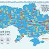 Ніжин серед найпрозоріших міст України