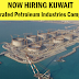 Kuwait Integrated Petroleum Industries Company (KIPIC) Job Recruitment to Kuwait 2020