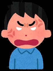 怒る男性のイラスト(段階4)