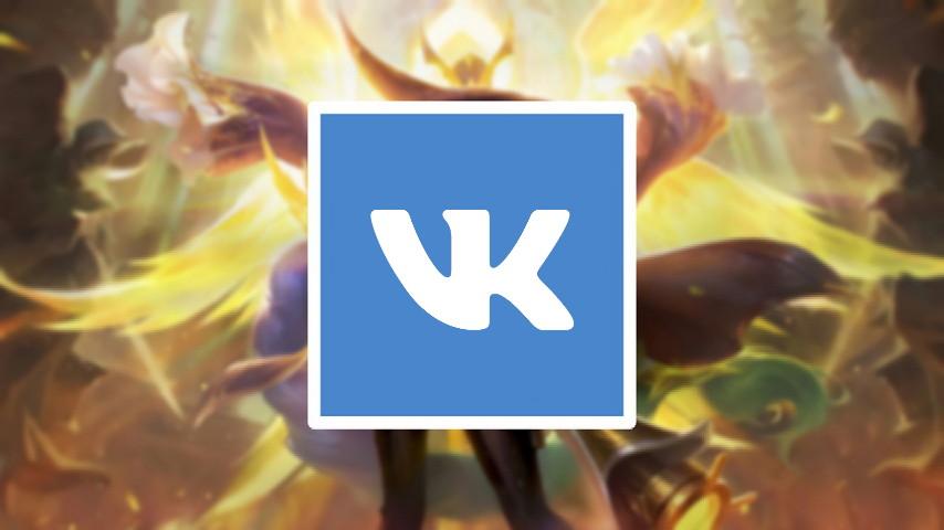 Cara Buat Akun VK untuk Mobile Legends & Free Fire