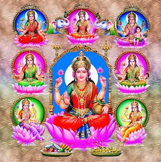 lakshmi puja (2020) - লক্ষ্মীপূজা (2020)