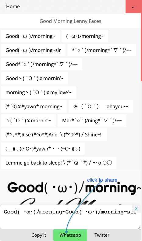 How to share Good*´○`)/morning*´▽`)/~~ Lenny Faces On Whatsapp?