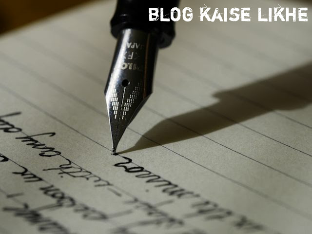 Blog Kaise Likhe: step by step guide in hindi 2020