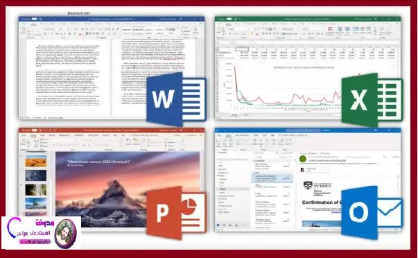 تحميل برنامج اوفيس برو بلس 2019 بتحديثات يونيو 2021 | Office 2019 Pro Plus