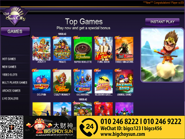 ClubSunCity Online Casino Malaysia | PlayBoy888 | GreatWall99