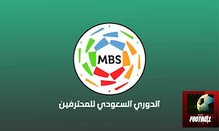 اغلي راتب لاعب سعودي 2021