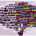 Küresel iş alanında başarı elde etmenin anahtarı: İngilizce