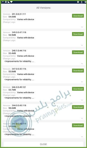اصدارات مختلفة للتطبيقات