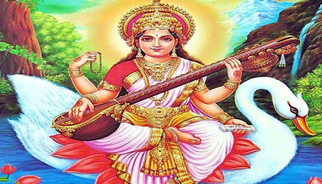 saraswati chalisa pdf and lyrics in english hindi | सरस्वती चालीसा
