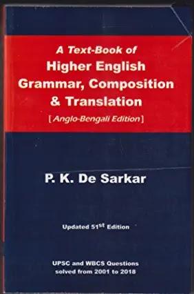 PK De Sarkar English Grammar Book PDF