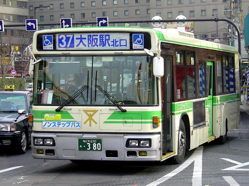 Transportation in Japan
