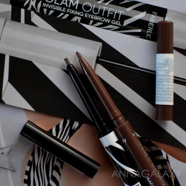 Сравнение Faberlic Glam Outfit Ультратонкий карандаш для бровей 5663 темный блонд