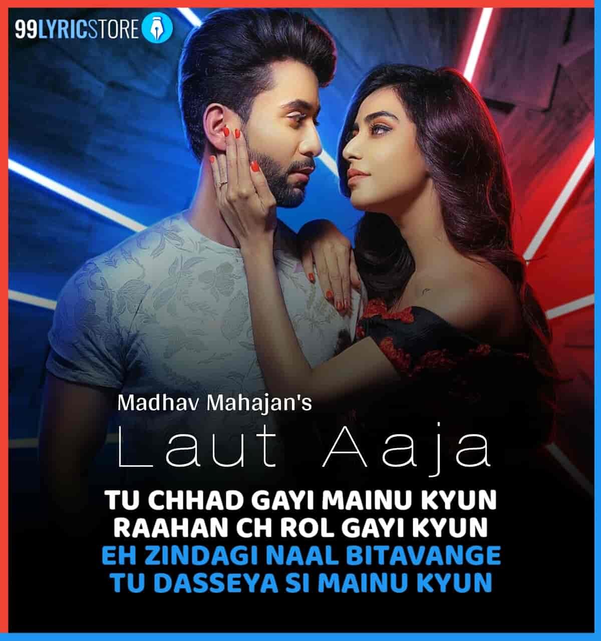 Laut Aaja song sung by Madhav Mahajan
