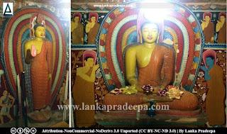 Hapuwalana Viharaya