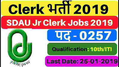 12th Pass Govt Jobs in India 2019