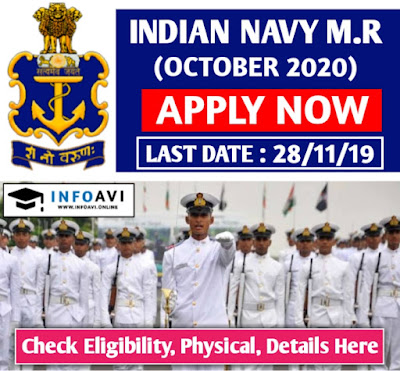 Indian Navy mr Recruitment 2020, Navy mr Recruitment, indian Navy mr, Navy mr vacancy, indian Navy mr 2020, indian Navy mr Recruitment October 2020, indian Navy, #infoavi , indian Navy,