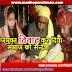 चर्चा में डॉ लक्ष्मी और शिक्षक विश्वजीत का विवाह: दहेजमुक्त शादी कर समाज को दिया सन्देश