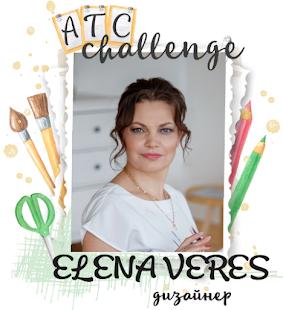 Elena Veres