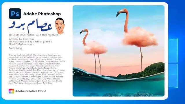 تحميل فوتوشوب PhotoShop CC 2021 نظام ويندوز