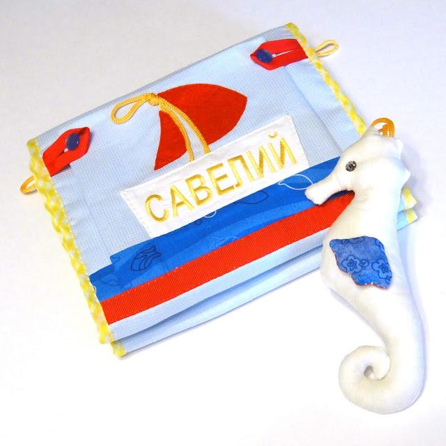Кармашки для мелочей на дверцу в детском саду. Тема, цвета, размер на усмотрение заказчика