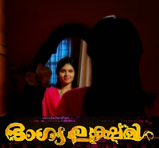 Bhagylaekshmi Malayalam Serial  Actors and Actresses