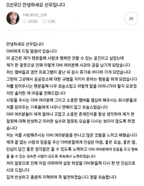 [THEQOO] The Boyz Sunwoo ve şirketi yasak bölgede sigara içtiği için özür diledi