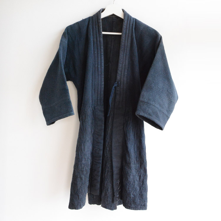kendo jacket sashiko fabric