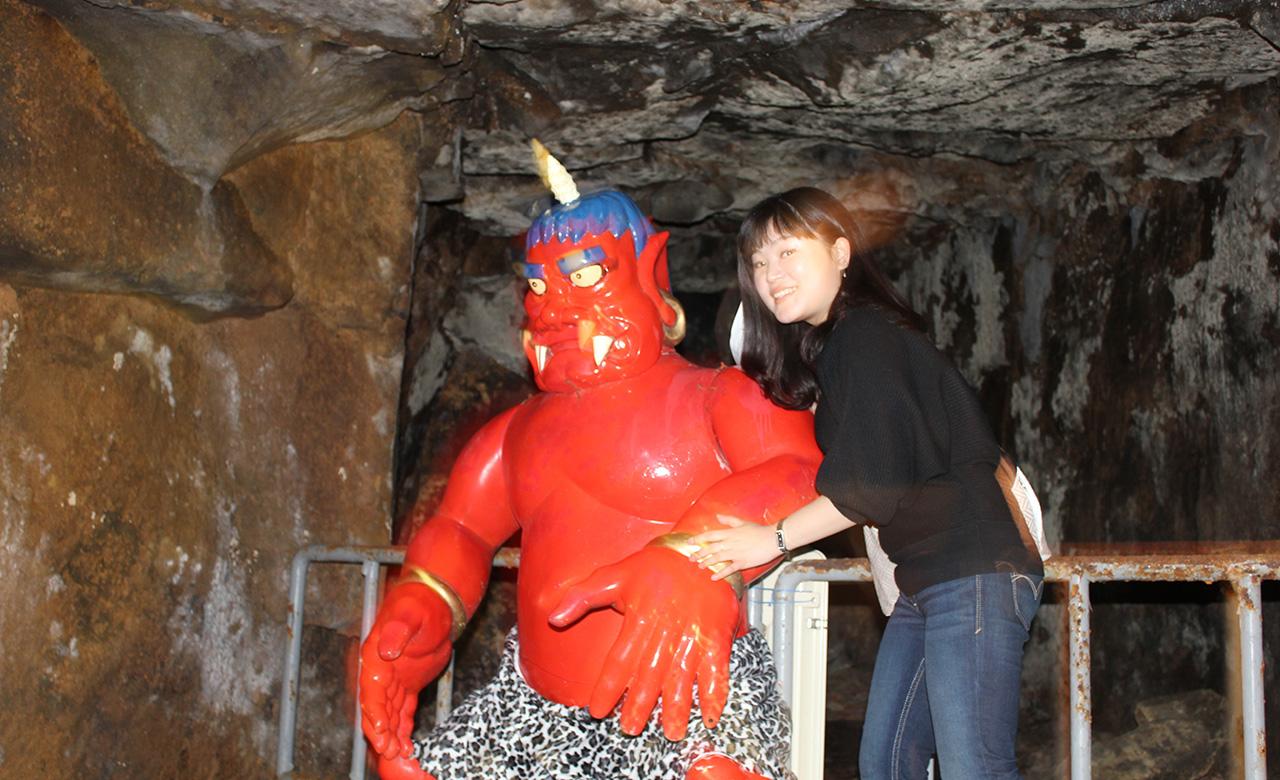 Gua Setan Takamatsu
