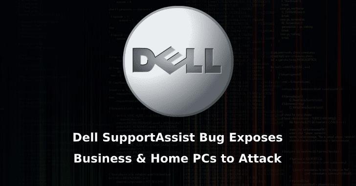 Dell SupportAssist