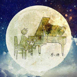 [Lirik+Terjemahan] Akiyama Kiro - Yume no Tsubute (Batu Mimpi)