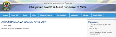 TAMISEMI: Ajira Mbadala Za WALIMU APRIL 2019. Ajira za ualimu.