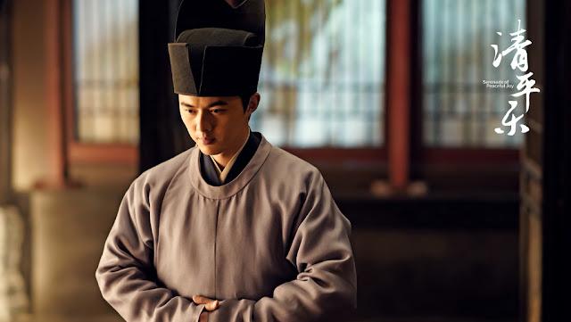 Serenade of Peaceful Joy ye zuxin