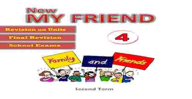 افضل مراجعة family and friends 4 للصف الرابع الابتدائى ترم ثانى من كتاب ماى فريند