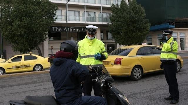 56 παραβάτες των περιοριστικών μέτρων στην Πελοπόννησο την Τρίτη