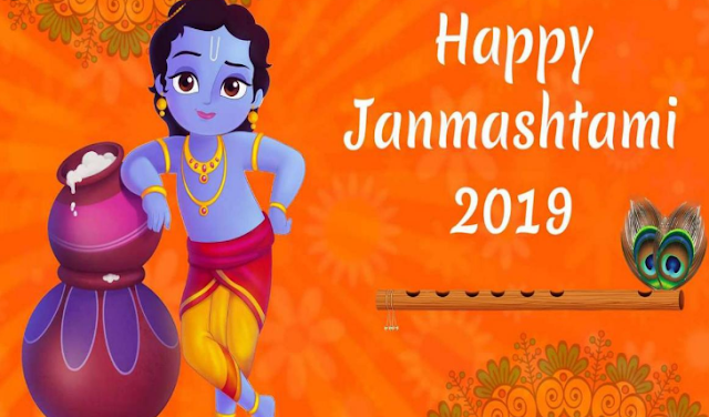 Happy Janmashtami Wishes For Instagram
