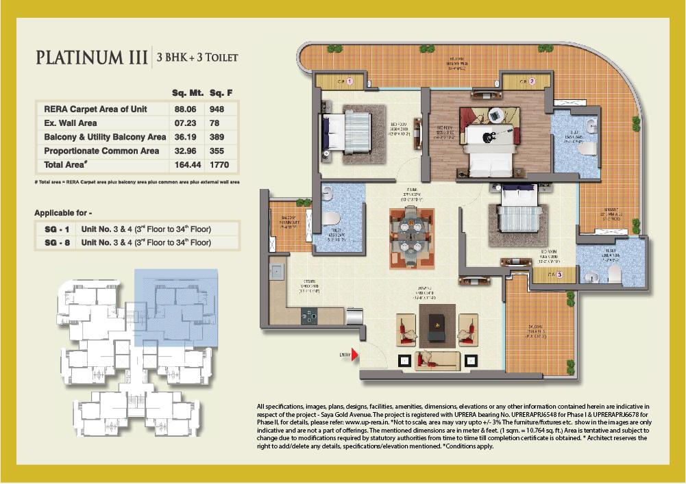 saya-gold-avenue-floor-plans-1755-sq-ft.jpg