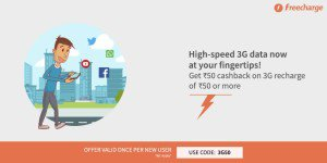 Freecharge-Get-flat-Rs-50-cashback-on-3G-recharge-of-Rs-50-or-more-loot