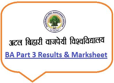 ABVV University BA Part 3 Result 2020