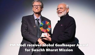 PM Narendra Modi receives Global Goalkeeper Award for Swachh Bharat Mission
