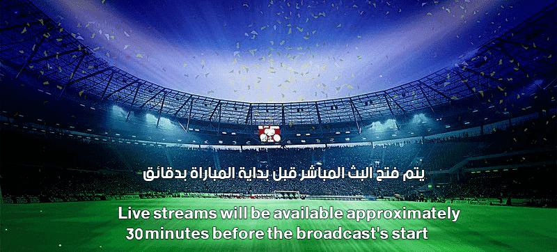مشاهدة مباراة بيراميدز ضد الأهلي