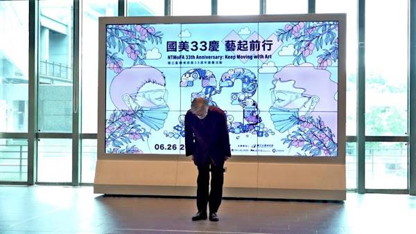 國美館歡慶33週年「藝起前行」 藝術祈福帶來希望與力量