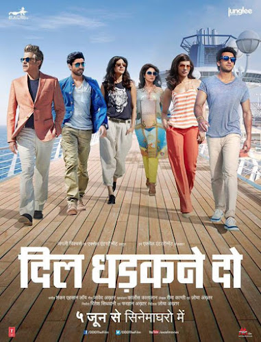 Dil Dhadakne Do (2015) Movie Poster No. 2