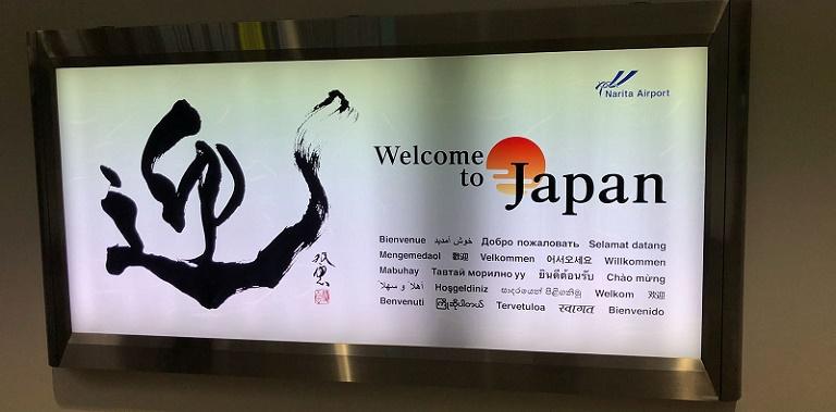 aeropuerto-narita-llegada-tokio